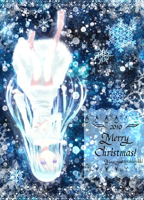 2010クリスマス絵20101225.jpg