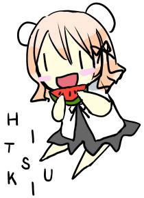 1107HB_HITTSUKI.jpg