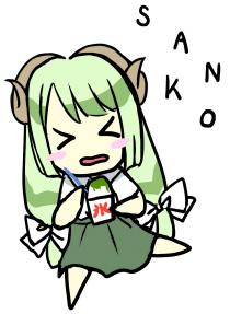 1107HB_SANKO.jpg