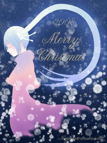 クリスマス2008maguryo.jpg
